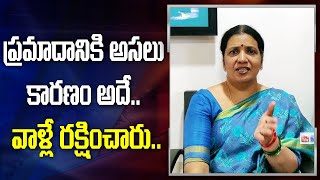 Jeevitha Rajasekhar Gives Clarity About Car Accident..