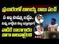 Balakrishna Fires on AP CM Jagan | YSRCP MP Vijaya Sai Reddy | Balakrishna in Hindupur | ABN Telugu