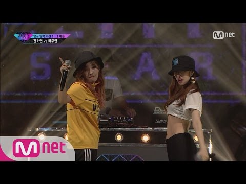 [UNPRETTY RAPSTAR3] 'Finally talents exploded?' Jeon So Yeon vs Ha Joo Yeon @1vs1 Elimination Battle