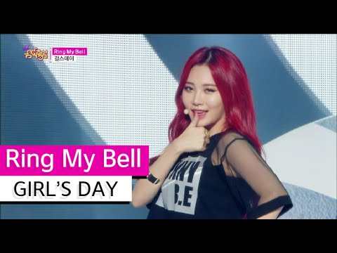 [Comeback Stage] GIRL'S DAY - Ring My Bell, 걸스데이 - 링마벨, Show Music core 20150711