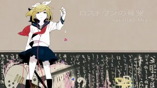 【Kagamine Len V4X】Lost One's Weeping sat1080 Mix【Cover】