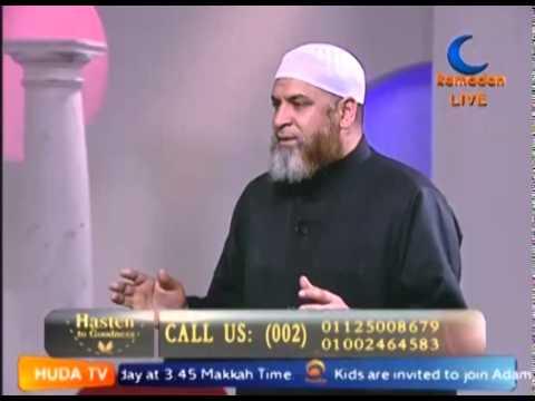 The Cahrity in Ramadan