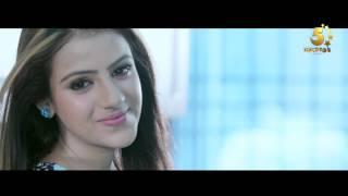 Sohna Dildaar – Arshdeep Mahiya