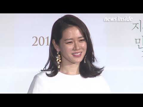 "[SSTV] 손예진(Son Yae Jin), 소지섭과 부부연기? ""든든함 느껴… 큰 힘 됐다"" (지금 만나러 갑니다)"