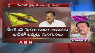 Motkupalli to join TRS; gets assurance of Rajya Sabha seat..