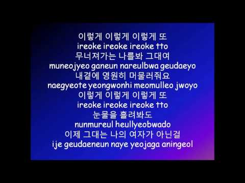 Bii - Come Back To Me (with Lyrics)