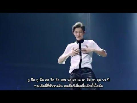 [Thaisub] Exo'luxion in seoul - Don't go