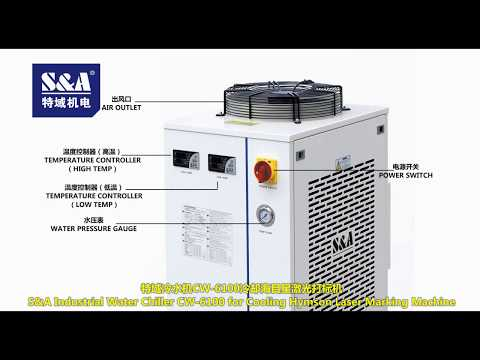 S&A Industrial Water Chiller CW-6100 for Cooling Hymson Laser Marking Machine