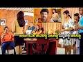 Balakrishna & Shriya Super Hit Movie Interesting Scene | Balakrishna | Cinema House