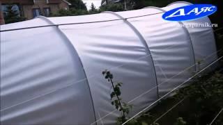 Видео: Мегапарник Даяс 4 секции