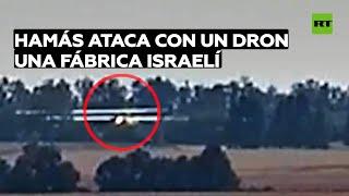 Dron de Hamás ataca una planta química israelí