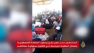 مصر تحتجز آلاف الفلسطينيين بسيناء وتعرقل عودتهم لغزة     -