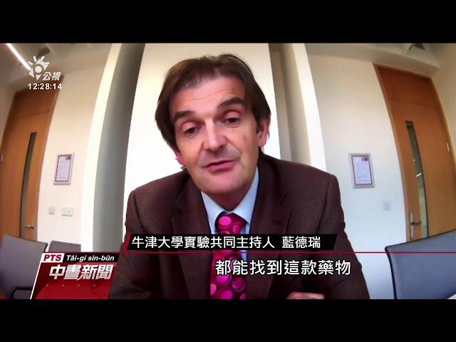 英研究:類固醇藥「地塞米松」 能治新冠重症