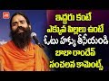 Baba Ramdev controversial comments over population in India