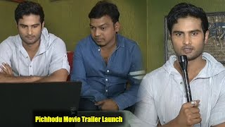 Pichhodu Movie Trailer Launch By Sudheer Babu
