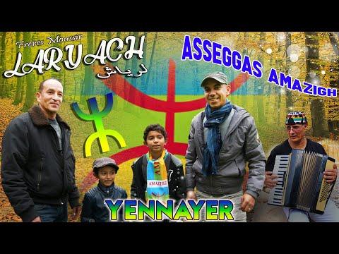 Laryach 2016 Id Yenayer