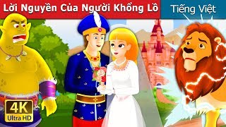 /loi nguyen cua nguoi khong lo the giant39s spell story in vietnam truyen co tich viet nam