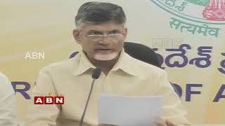 Watch: AP CM Chandrababu's Press Meet..