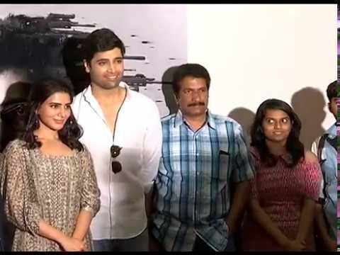 Samantha-Launched-Goodachari-Movie-Teaser-Launch