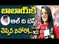 Niharika says all the best to Pawan Kalyan & his Jana Sena