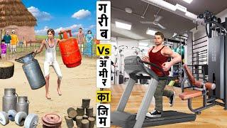 गरीब Vs आमिर पहलवान Garib Vs Amir Pehalwan Comedy Video Hindi Kahaniya हिंदी कहानियां Comedy Video