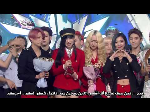 (Arabic Sub) 140718 f(x) First Win on Music Bank