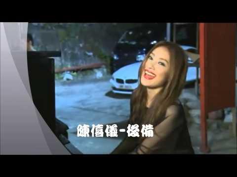 Sita Chan 陳僖儀 - 後備