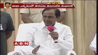 CM KCR Operation Akarsh Working On congress Leaders | Weekend Comment By RK | ABN Telugu