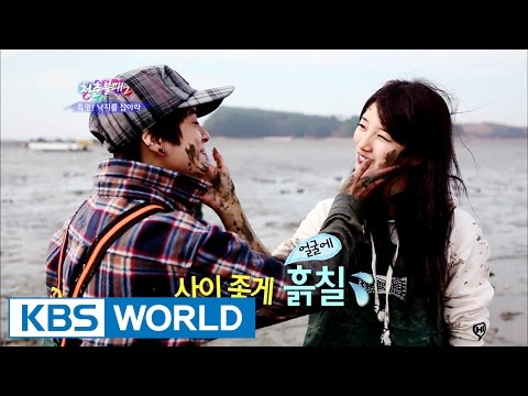 Invincible Youth 2 [HD] | 청춘불패 2 [HD] - Ep.2 : Surviving at the mudflat!