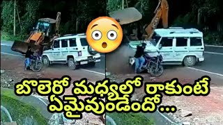 Mahindra Bolero saves man from JCB, shocking video..