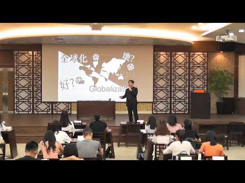 江明修   社會創新和治理