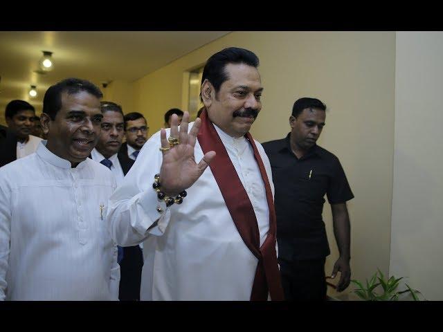 斯里蘭卡總理鬧雙包 新總理將辭職下台