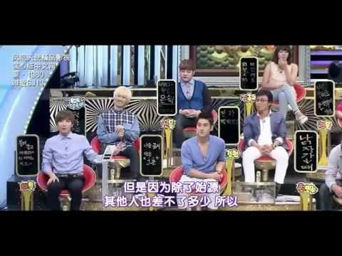 [中字] 110823強心臟 Super Junior 內部的外貌排名