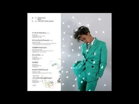 [Full] Jonghyun Album (2015-2017)