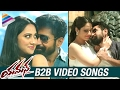 Yaman Movie Back 2 Back Video Songs - Vijay Antony , Mia G..