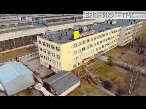 """""""Экономическое развитие"""". Рубрика от 06.05.2019"""