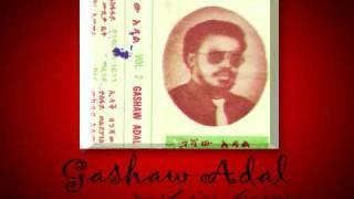 "Gashaw Adal - Yene Gela Munit ""የኔ ገላ ሙኒት"" (Amharic)"