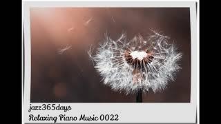 Deep Healing Music, Relaxing Music, Meditation Music, Sleep Music, Study Music, Piano 0022