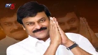 Feeling like a crash course in politics - Chiranjeevi
