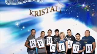 Ork Kristali 2014 Kucheka Plus Minus DJ OTVORKO