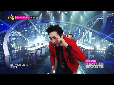 [HOT] Super Junior M - Swing, 슈퍼주니어 M - 스윙, Show Music core 20140412