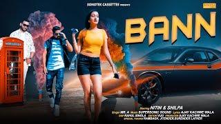 Bann – Mr A – Shilpa