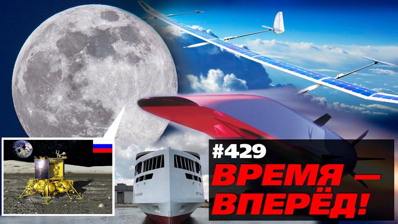 Самые ожидаемые события 2021 года в России