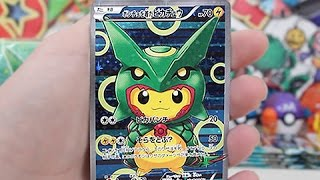 Opening A Pikachu and Rayquaza Cosplay Box!!