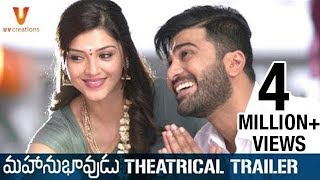 Mahanubhavudu Theatrical Trailer- Sharwanand, Mehreen..