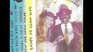 """Asnakech Worku and Ketema Mekonnen - Yewolo tizita """"የወሎ ትዝታ"""" (Amharic)"""
