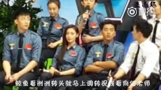 2016-08-11 快本之互相偷看 黃景瑜 許魏洲