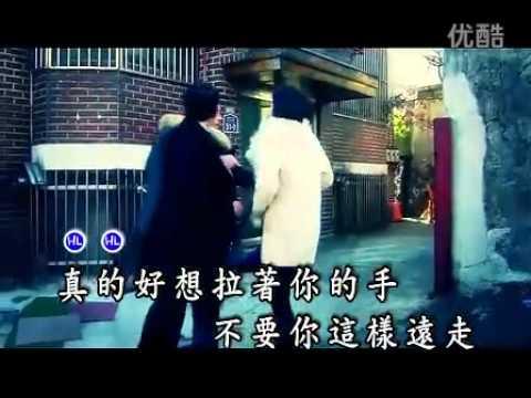 韓小薰ゞ 不想兩個人都難受(MV)