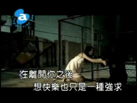 唐禹哲-分開以後KTV