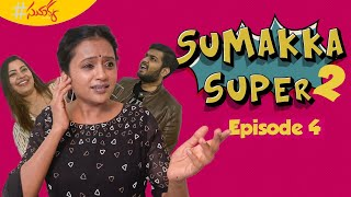 Sumakka Super 2: Episode 4 ft. Geetha Madhuri, Saketh in '..